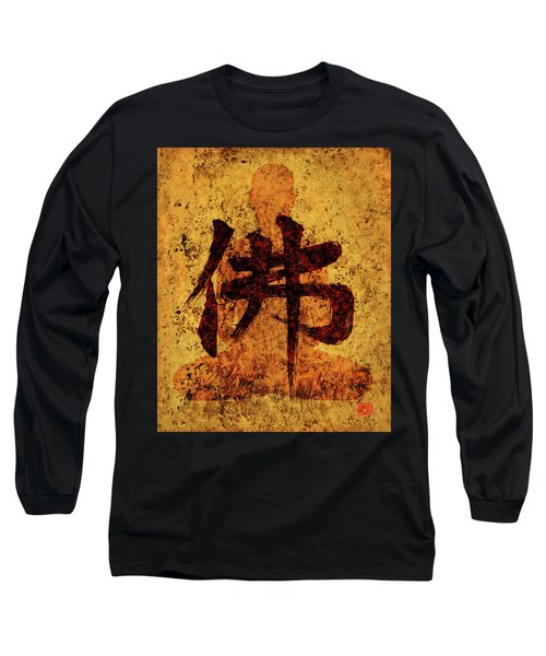 Butsu / Buddha Painting 1 Long Sleeve T-Shirt