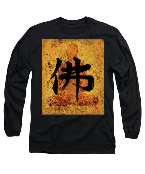 Butsu / Buddha Painting 2 Long Sleeve T-Shirt