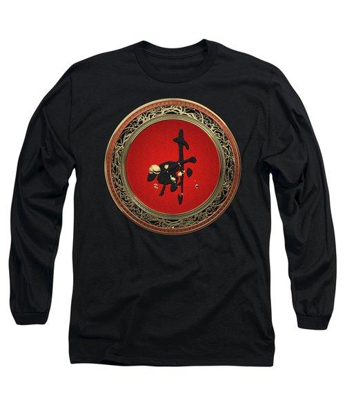 Chinese Zodiac - Year Of The Goat On Black Velvet Long Sleeve T-Shirt