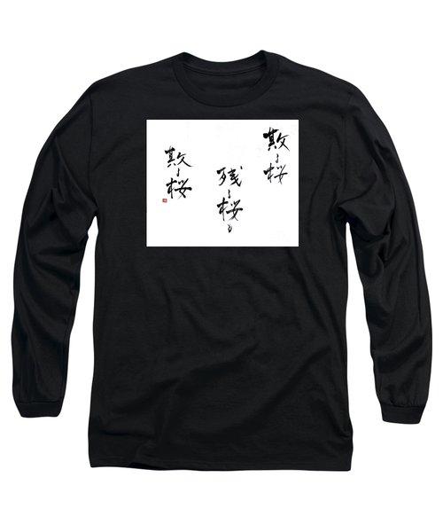 Chirusakura The Last Haiku Of Ryokan 14060018 2fy Long Sleeve T-Shirt