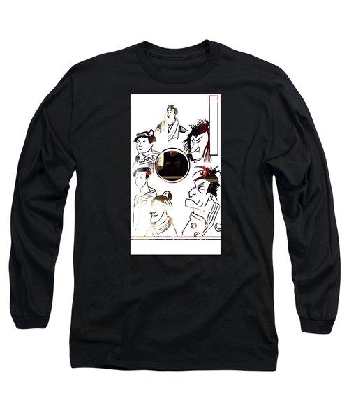 Full Circle Eyes Long Sleeve T-Shirt