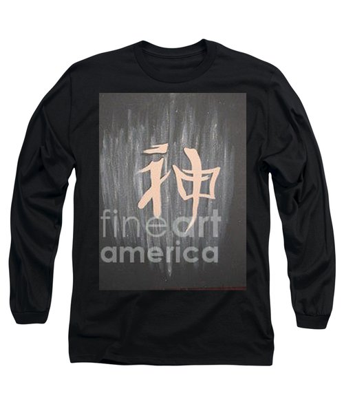 God Long Sleeve T-Shirt