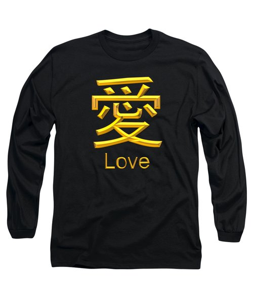 Golden 3d Look Japanese Symbol For Love Long Sleeve T-Shirt