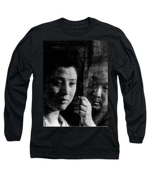 Illusion Of Blood Mariko Okada Long Sleeve T-Shirt by Dan Twyman