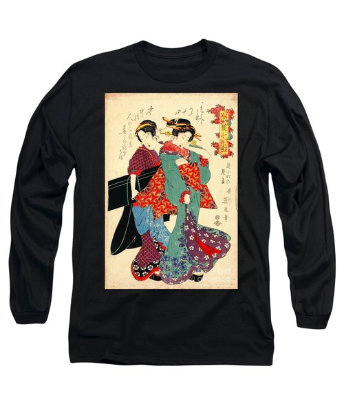 Poet Komachi 1818 Long Sleeve T-Shirt