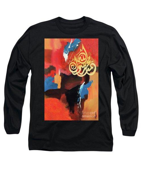 Rasul-allah Long Sleeve T-Shirt