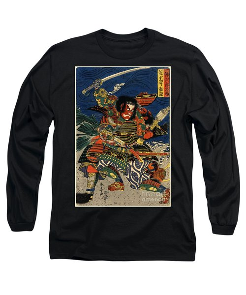 Samurai Warriors Battle 1819 Long Sleeve T-Shirt