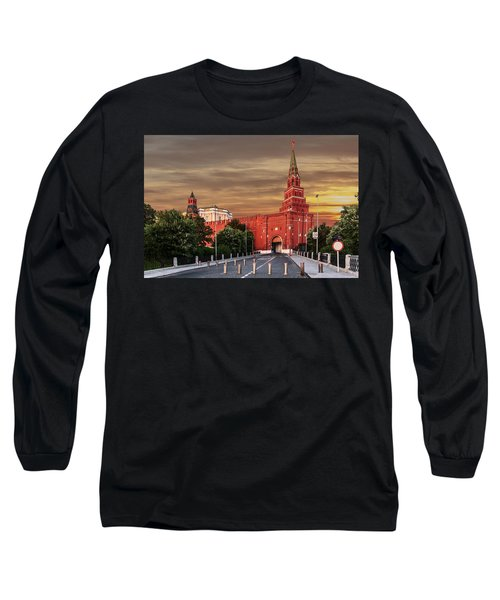 View Of The Borovitskaya Tower Of The Moscow Kremlin Long Sleeve T-Shirt