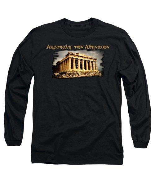 Akropole Ton Athenaion Long Sleeve T-Shirt