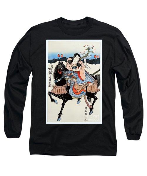 Bando Mitsugoro Riding A Horse Long Sleeve T-Shirt