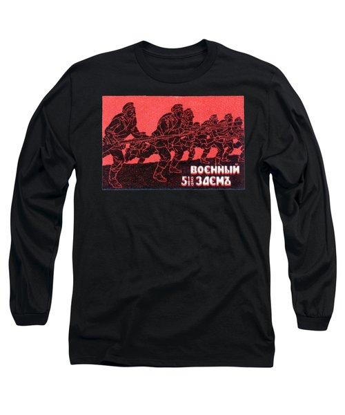 Wwi Imperial Russian War Bond Long Sleeve T-Shirt