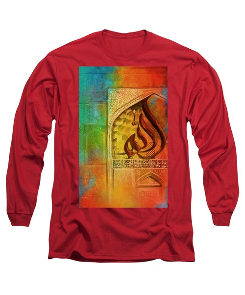 Allah Long Sleeve T-Shirt by Catf
