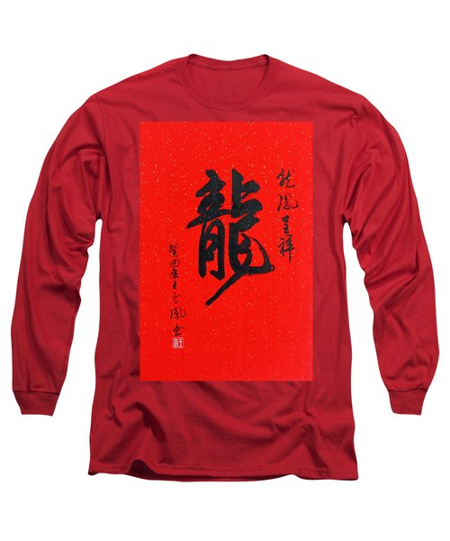 Dragon In Chinese Calligraphy Long Sleeve T-Shirt