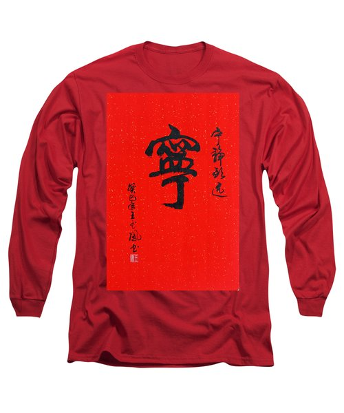 Long Sleeve T-Shirt featuring the painting Peace And Tranquility In Chinese Calligraphy by Yufeng Wang
