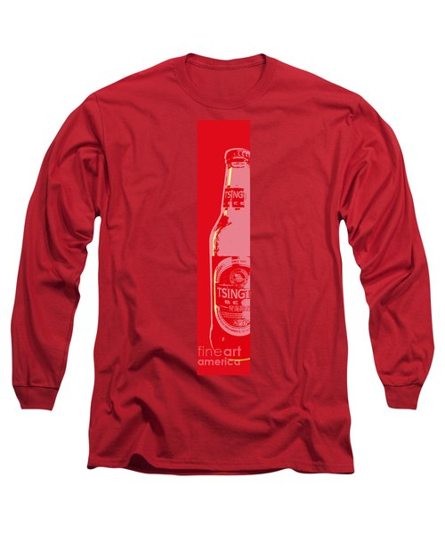 Tsingtao Beer Long Sleeve T-Shirt