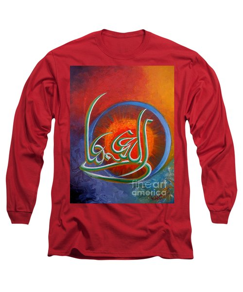 Allah Mohd And Ali Long Sleeve T-Shirt