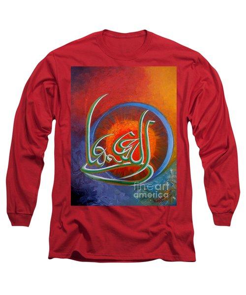Allah Mohd And Ali Long Sleeve T-Shirt