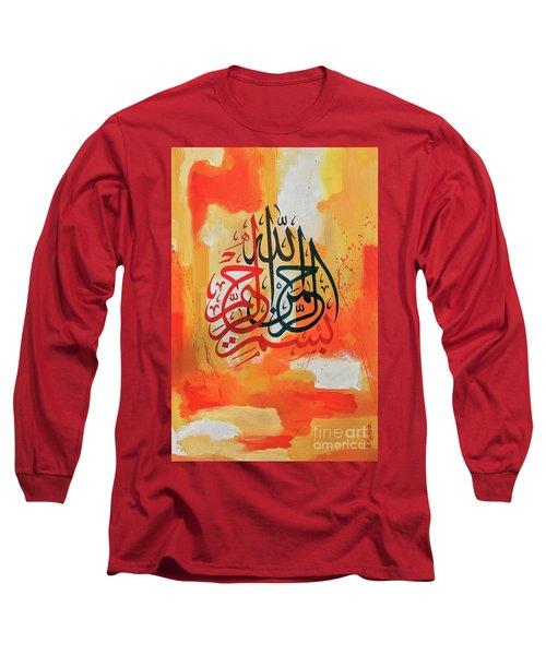 Bismillah Long Sleeve T-Shirt