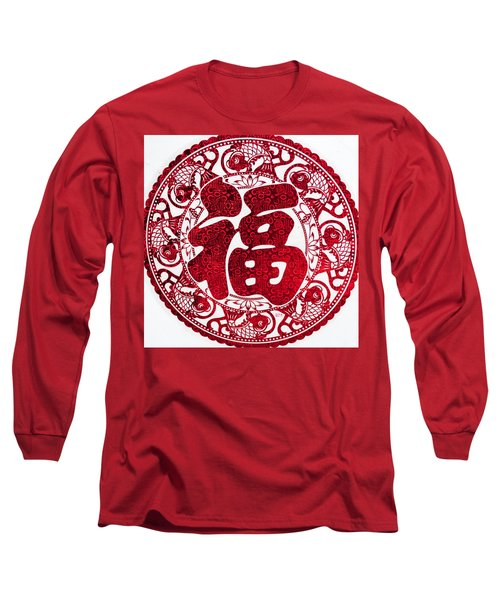 Chinese Paper-cut For Blessing Long Sleeve T-Shirt