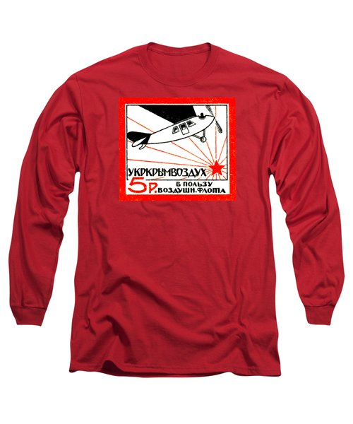 1923 Soviet Russian Air Fleet Long Sleeve T-Shirt