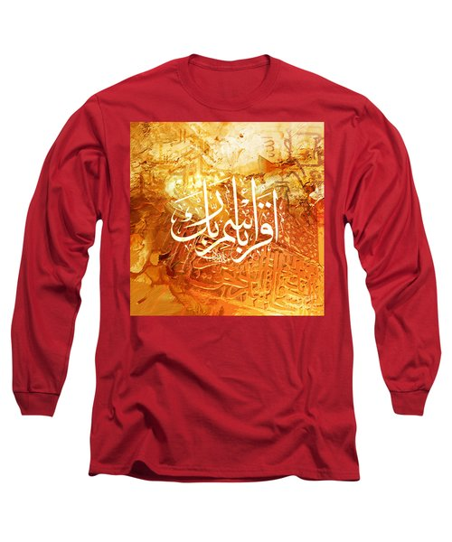 Islamic Calligraphy Long Sleeve T-Shirt