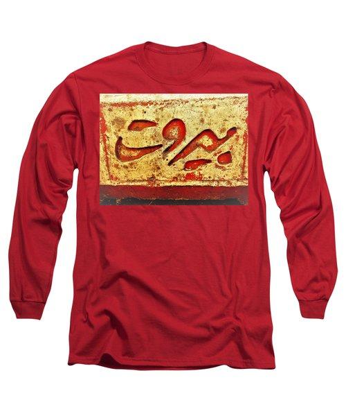 Beirut  Long Sleeve T-Shirt
