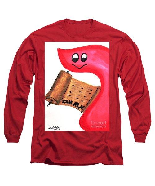 Bereshit Resh Means Begin Long Sleeve T-Shirt