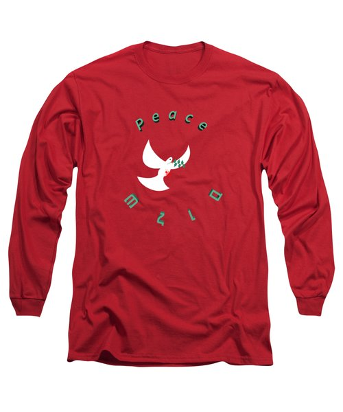 bloody peace Wounded dove symbol of peace  Long Sleeve T-Shirt by Ilan Rosen