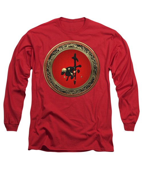 Chinese Zodiac - Year Of The Goat On Red Velvet Long Sleeve T-Shirt