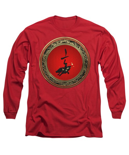 Chinese Zodiac - Year Of The Pig On Red Velvet Long Sleeve T-Shirt