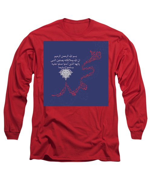 Long Sleeve T-Shirt featuring the painting Muhammad 1 612 3 by Mawra Tahreem