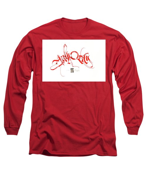 Significance. Calligraphic Abstract Long Sleeve T-Shirt