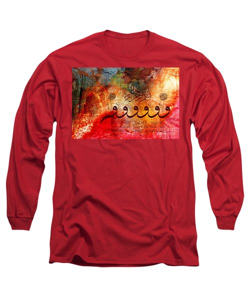 Sura E Shams  Long Sleeve T-Shirt