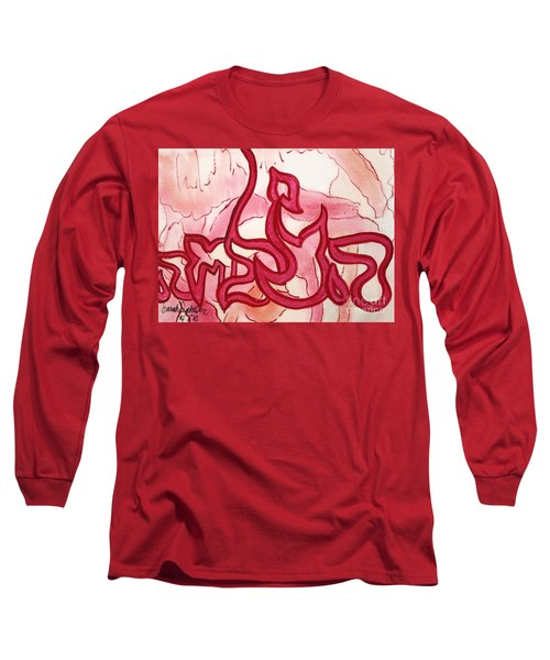 Hatzlacha Nf15-107 Long Sleeve T-Shirt