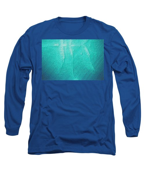 Beluga Abstract Long Sleeve T-Shirt