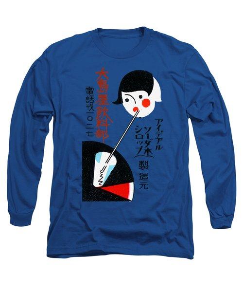 1930 Japanese Restaurant Ad Long Sleeve T-Shirt