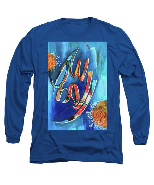 Alhamdu-lillah Long Sleeve T-Shirt