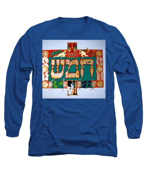 Long Sleeve T-Shirt featuring the painting Hamesh by Stephanie Moore