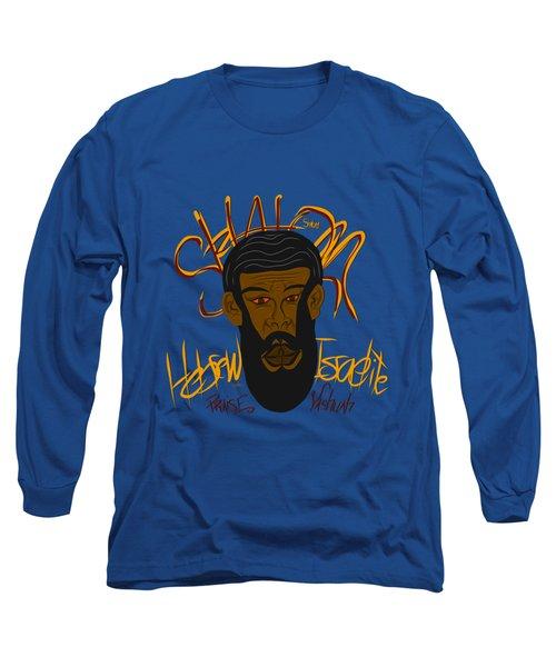 Hebrew Shalom 1 Long Sleeve T-Shirt