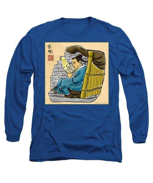 Kuang Heng Stealing Light To Study Long Sleeve T-Shirt