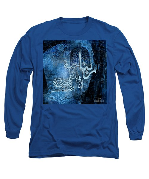 Rabba Na Atena  Long Sleeve T-Shirt