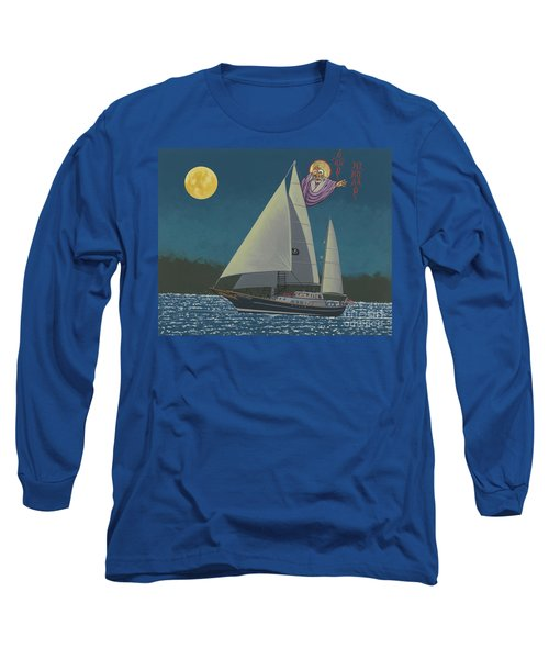 Long Sleeve T-Shirt featuring the painting St Nicholas Patron Of Children, Sailors And Sea Shepherds- 296 by William Hart McNichols