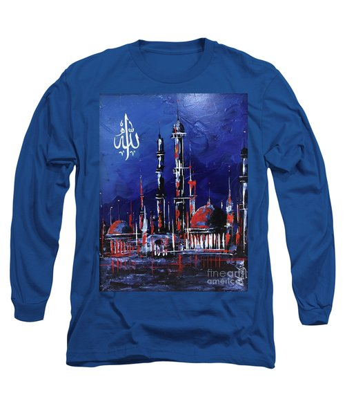 The Mosque-4 Long Sleeve T-Shirt