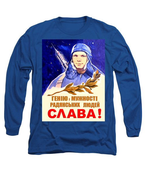 Glory To Gagarin Long Sleeve T-Shirt