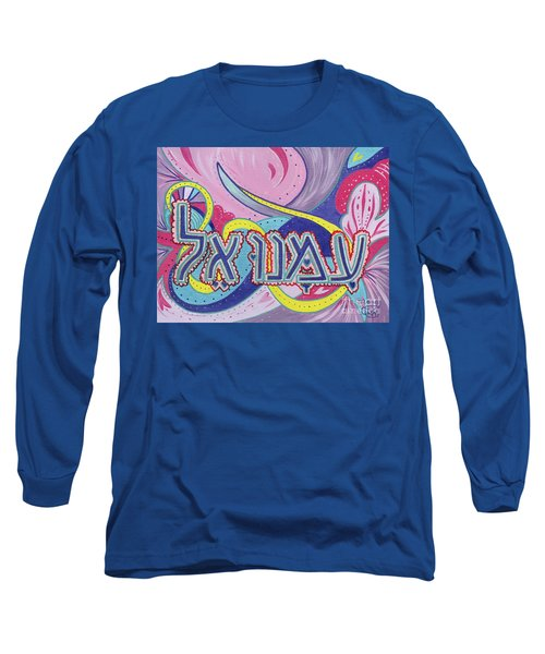 Immanuel Long Sleeve T-Shirt