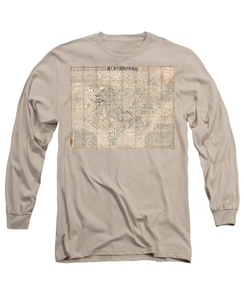 1710 First Japanese Buddhist Map Of The World Showing Europe America And Africa Long Sleeve T-Shirt