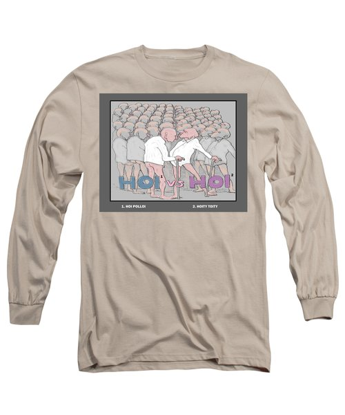 A Question Of Ego Long Sleeve T-Shirt
