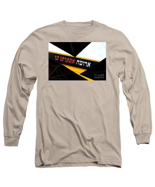 Awesome Expresso Bar Long Sleeve T-Shirt