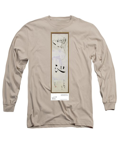 Long Sleeve T-Shirt featuring the painting Bashoo's Haiku Old Pond And Frog by Peter v Quenter