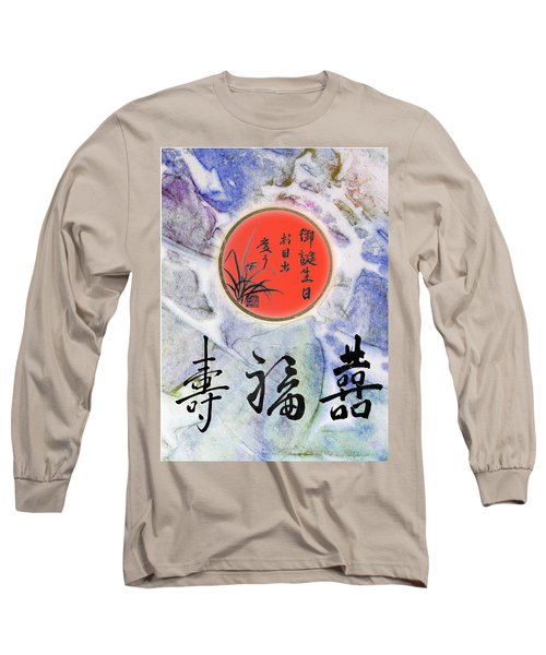 Birthday Wishes Doublehappiness Fortune Longevity Long Sleeve T-Shirt